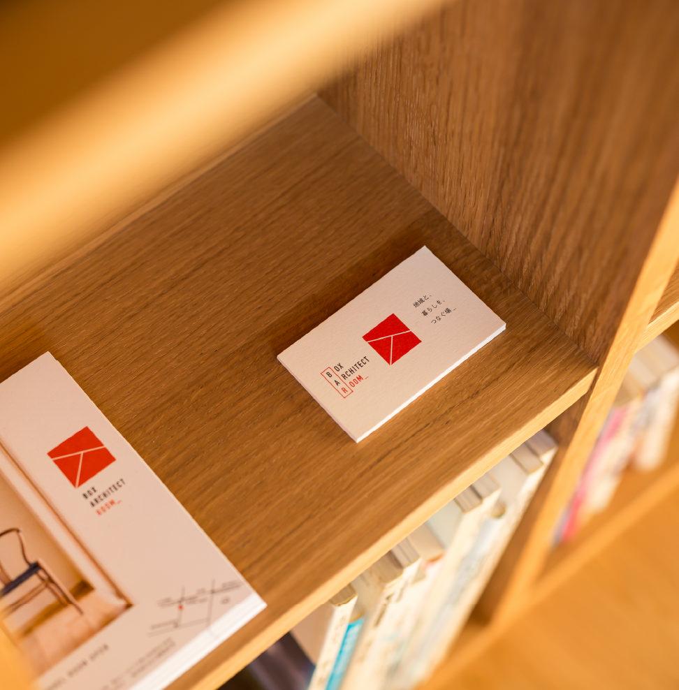 株式会社BOX建築設計室